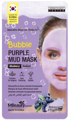 Bubble Purple Mud Mask