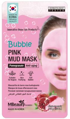 Bubble Pink Mud Mask