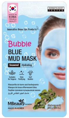 Bubble Blue Mud Mask